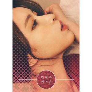 「美貌の韓国トロット(演歌)歌手、ミン・ジンジュ」